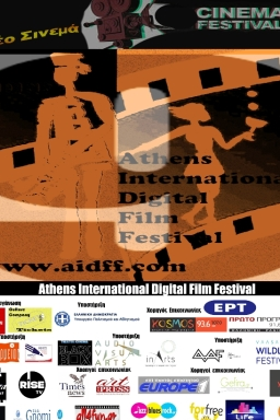 Awards 9th Athens International Digital Film Festival AIDFF