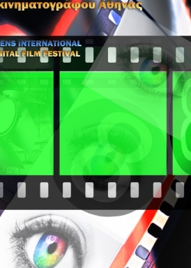 8th Athens International Digital Film Festival AIDFF
