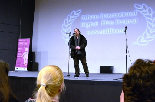 8 Athens International Digital Film Festival