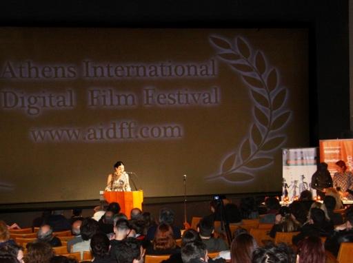 Aυλαία για το 6ο Διεθνές Φεστιβάλ Ψηφιακού Κινηματογράφου Αθήνας